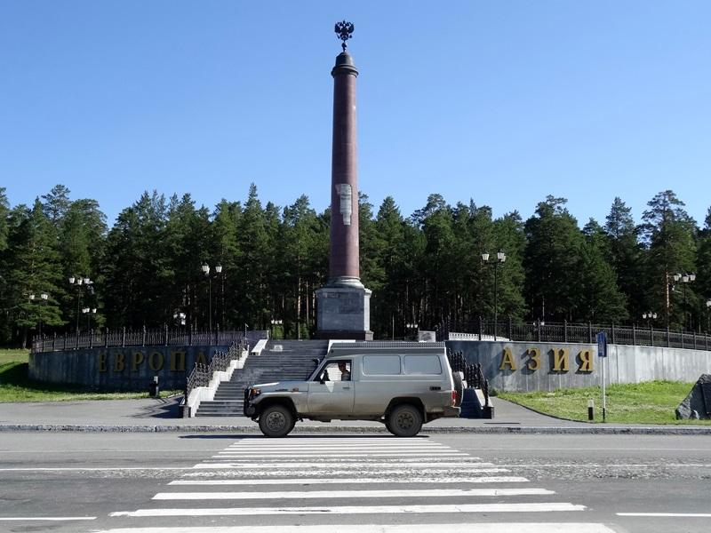Pervouralsk - Europa-Azië monument