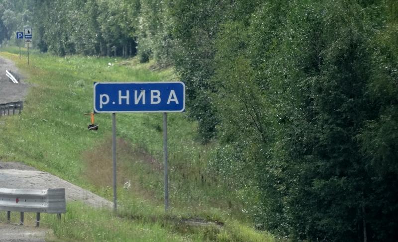Rabocheostrovsk naar Pushkin - Niva rivier