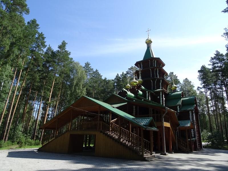 Yekaterinburg - Ganina Yama